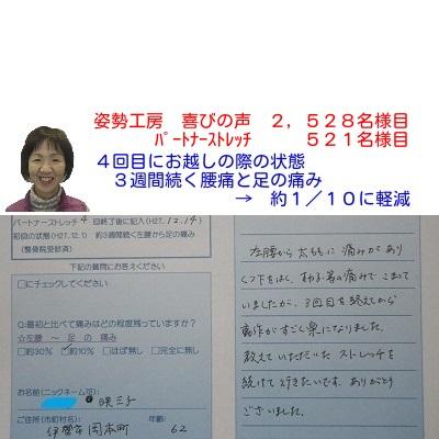 f:id:shiseik:20160826224059j:plain