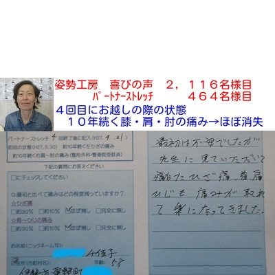f:id:shiseik:20160827062215j:plain