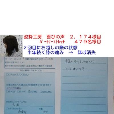 f:id:shiseik:20160828063426j:plain
