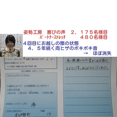 f:id:shiseik:20160828064253j:plain