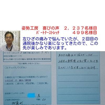f:id:shiseik:20160829155309j:plain