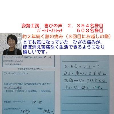 f:id:shiseik:20160829160018j:plain