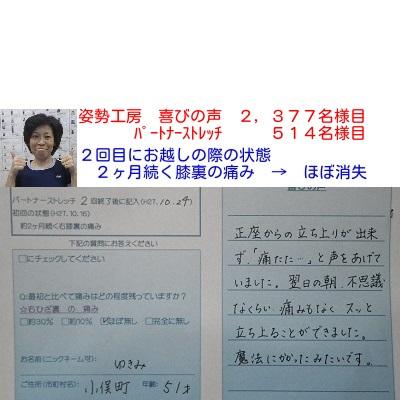 f:id:shiseik:20160829160918j:plain