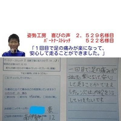 f:id:shiseik:20160829165545j:plain