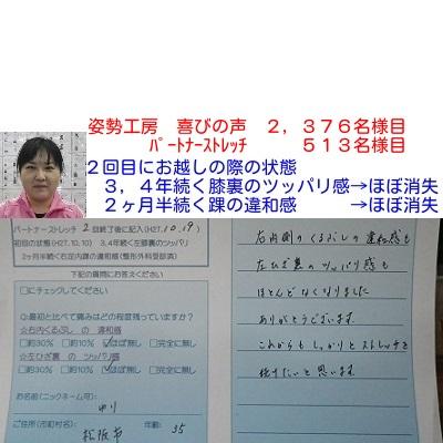 f:id:shiseik:20160830061643j:plain