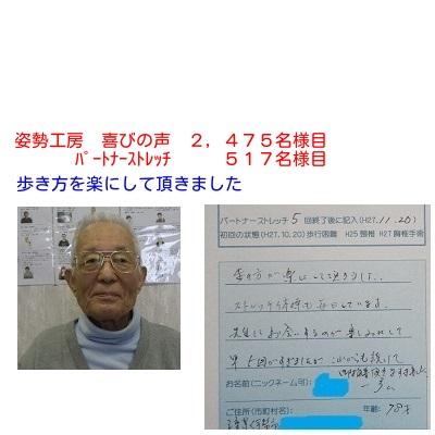 f:id:shiseik:20160830172823j:plain