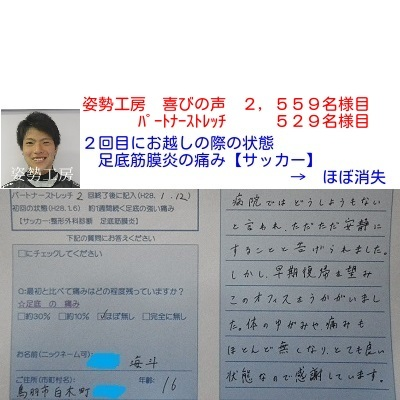 f:id:shiseik:20160830221845j:plain
