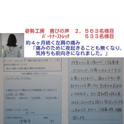 f:id:shiseik:20160831065643j:plain