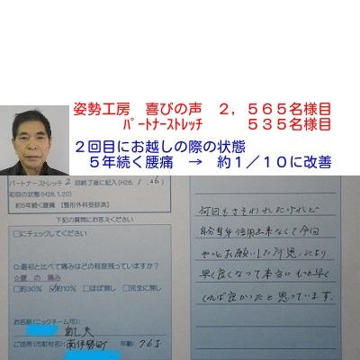 f:id:shiseik:20160831134130j:plain