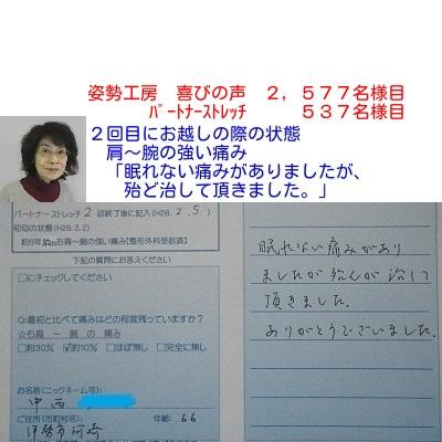 f:id:shiseik:20160831135035j:plain