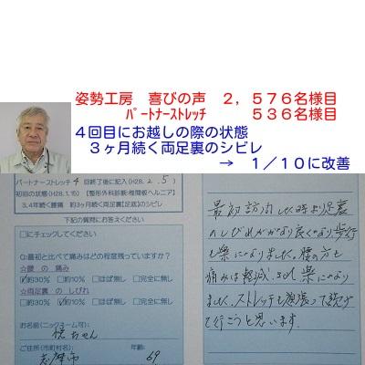 f:id:shiseik:20160831155559j:plain