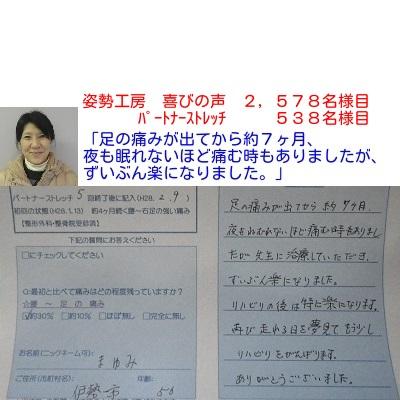 f:id:shiseik:20160831160845j:plain