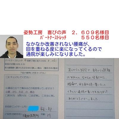 f:id:shiseik:20160901152347j:plain