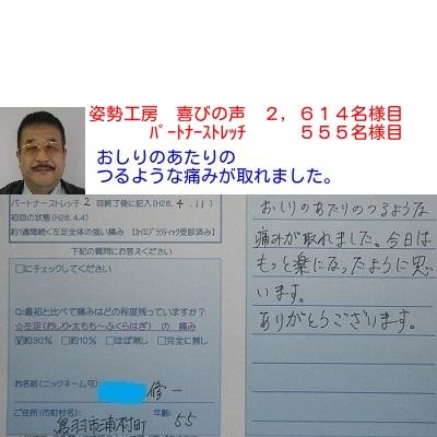 f:id:shiseik:20160901174222j:plain