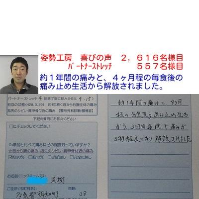 f:id:shiseik:20160901200922j:plain