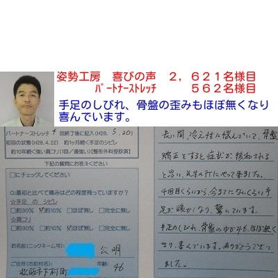 f:id:shiseik:20160902060235j:plain
