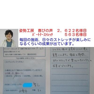 f:id:shiseik:20160902123644j:plain