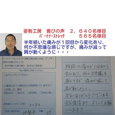 f:id:shiseik:20160902135750j:plain