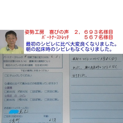 f:id:shiseik:20160902220155j:plain