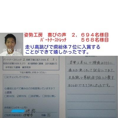 f:id:shiseik:20160902220933j:plain