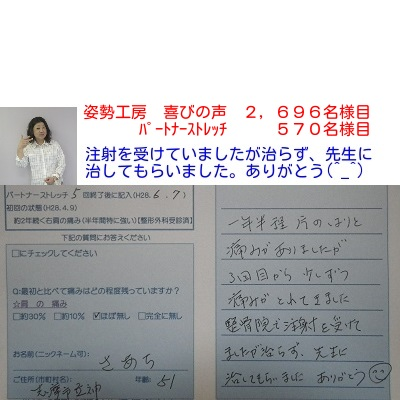 f:id:shiseik:20160903061723j:plain