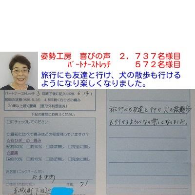 f:id:shiseik:20160903132339j:plain