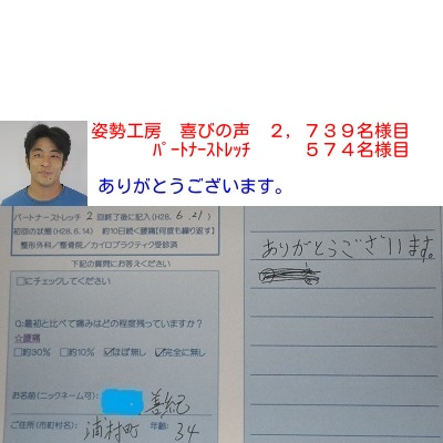f:id:shiseik:20160903205008j:plain