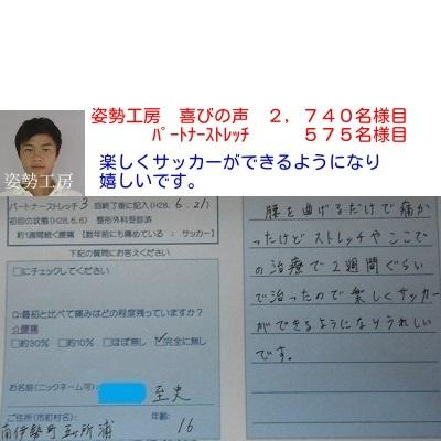 f:id:shiseik:20160903205535j:plain