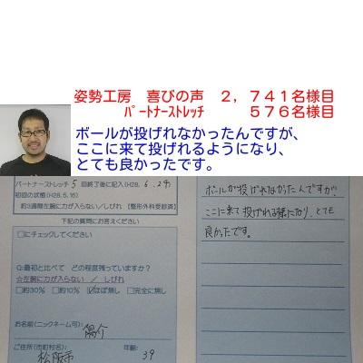 f:id:shiseik:20160903210201j:plain