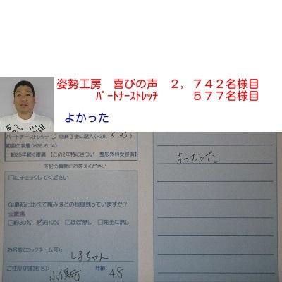 f:id:shiseik:20160904051443j:plain