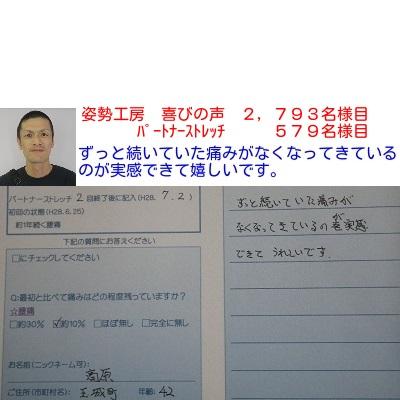 f:id:shiseik:20160904052418j:plain