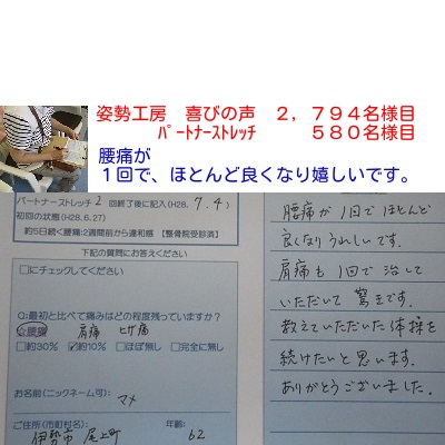 f:id:shiseik:20160904055657j:plain