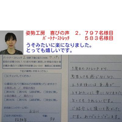f:id:shiseik:20160904064134j:plain