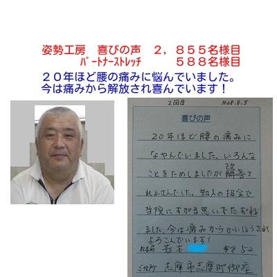f:id:shiseik:20160904092105j:plain