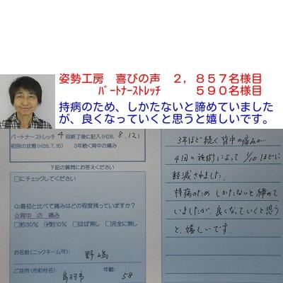 f:id:shiseik:20160904093553j:plain