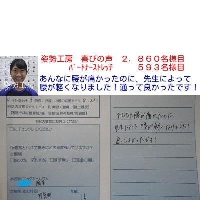 f:id:shiseik:20160904162055j:plain
