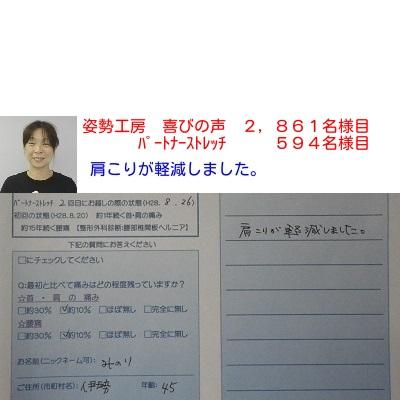 f:id:shiseik:20160904165852j:plain