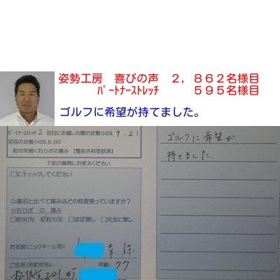 f:id:shiseik:20160904170501j:plain