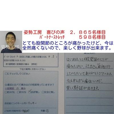 f:id:shiseik:20160907162746j:plain