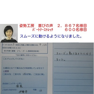 f:id:shiseik:20160912145825j:plain