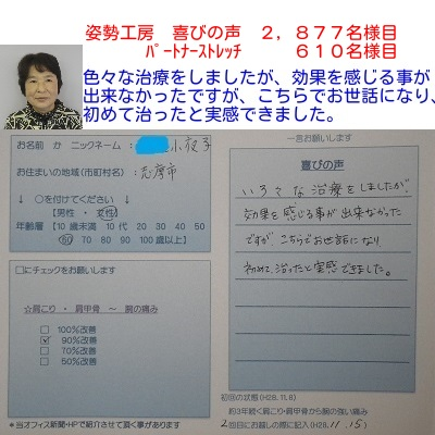 f:id:shiseik:20161115163531j:plain