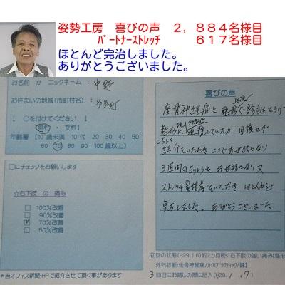 f:id:shiseik:20170117184602j:plain