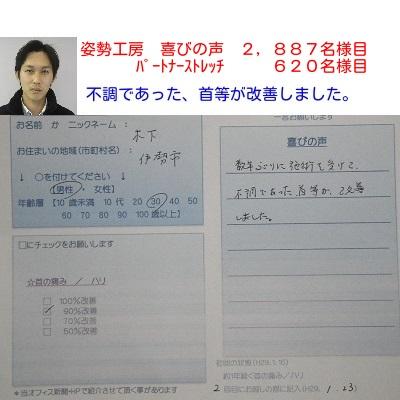 f:id:shiseik:20170125174332j:plain