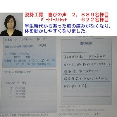 f:id:shiseik:20170201102432j:plain