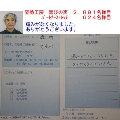 f:id:shiseik:20170206112243j:plain