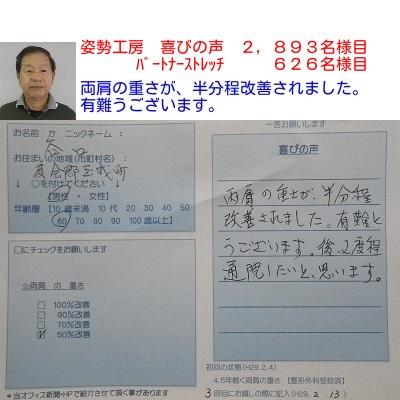 f:id:shiseik:20170215083917j:plain