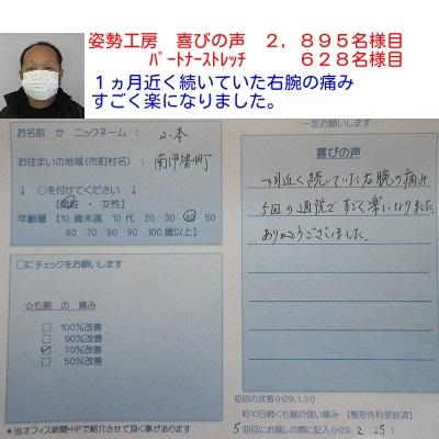 f:id:shiseik:20170226071031j:plain