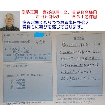 f:id:shiseik:20170308162738j:plain