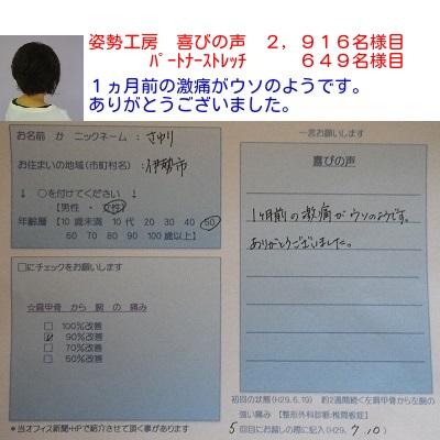f:id:shiseik:20170710214854j:plain