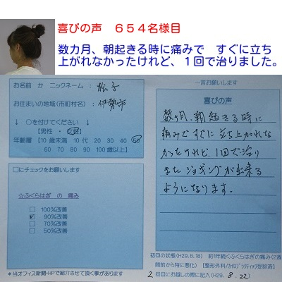 f:id:shiseik:20170822194015j:plain